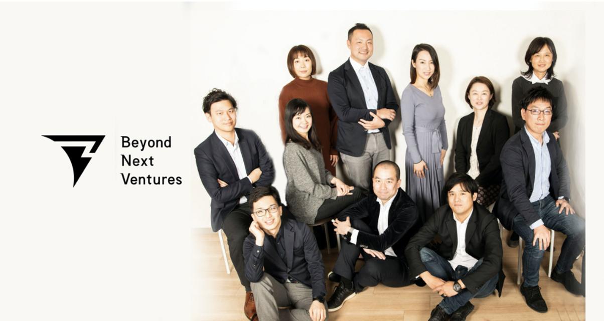 Beyond Next Venturesの特徴・投資先実績・投資判断のフローを徹底解説